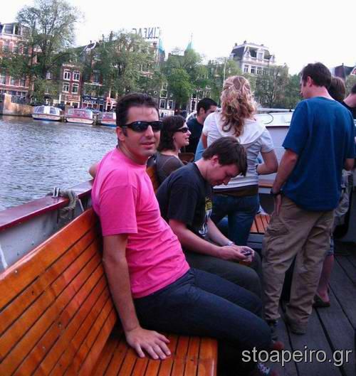Ο koyan με βάρκα στο Άμστερνταμ