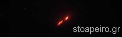 φωτιά στον Ταυγετο