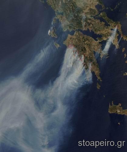Πελοπόνησσος σε καπνούς 2007 08 27