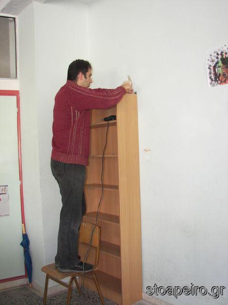 bibliothiki2.jpg