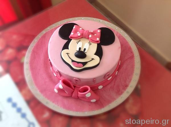 τούρτα Μίνυ