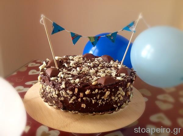 τούρτα σοκολάτα