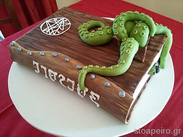 cthulhu cake